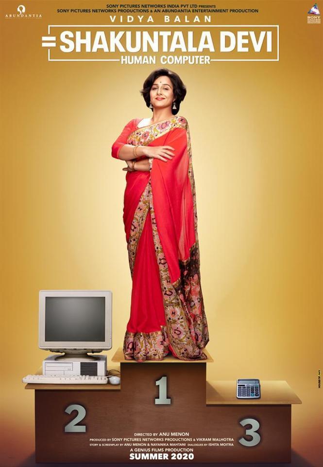 Shakuntala Devi Picture Gallery