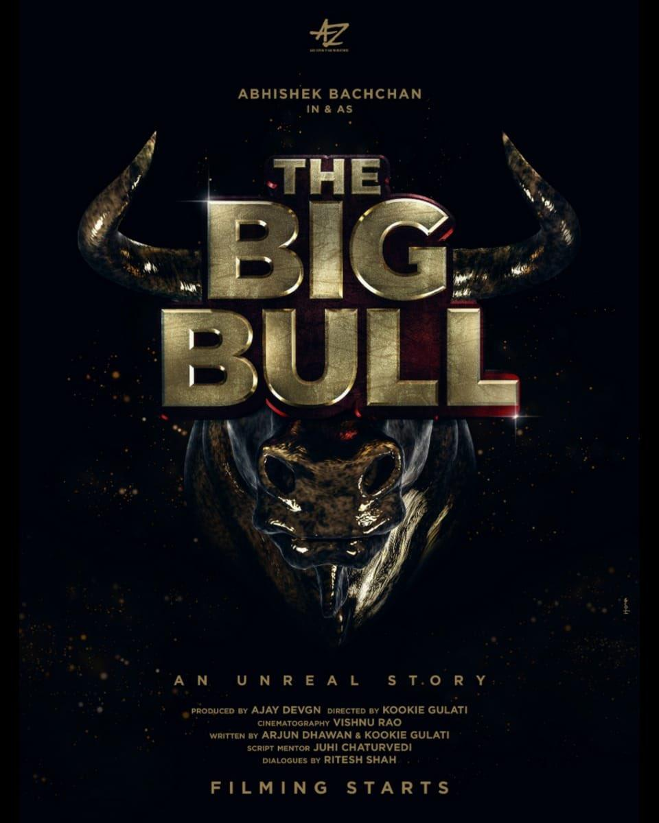 The Big Bull Picture Gallery