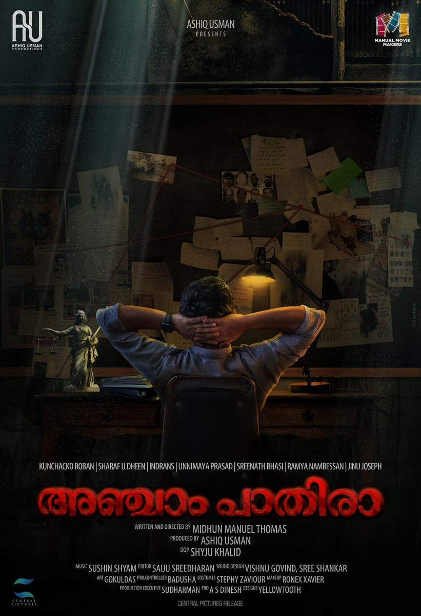Anjaam Pathiraa Picture Gallery