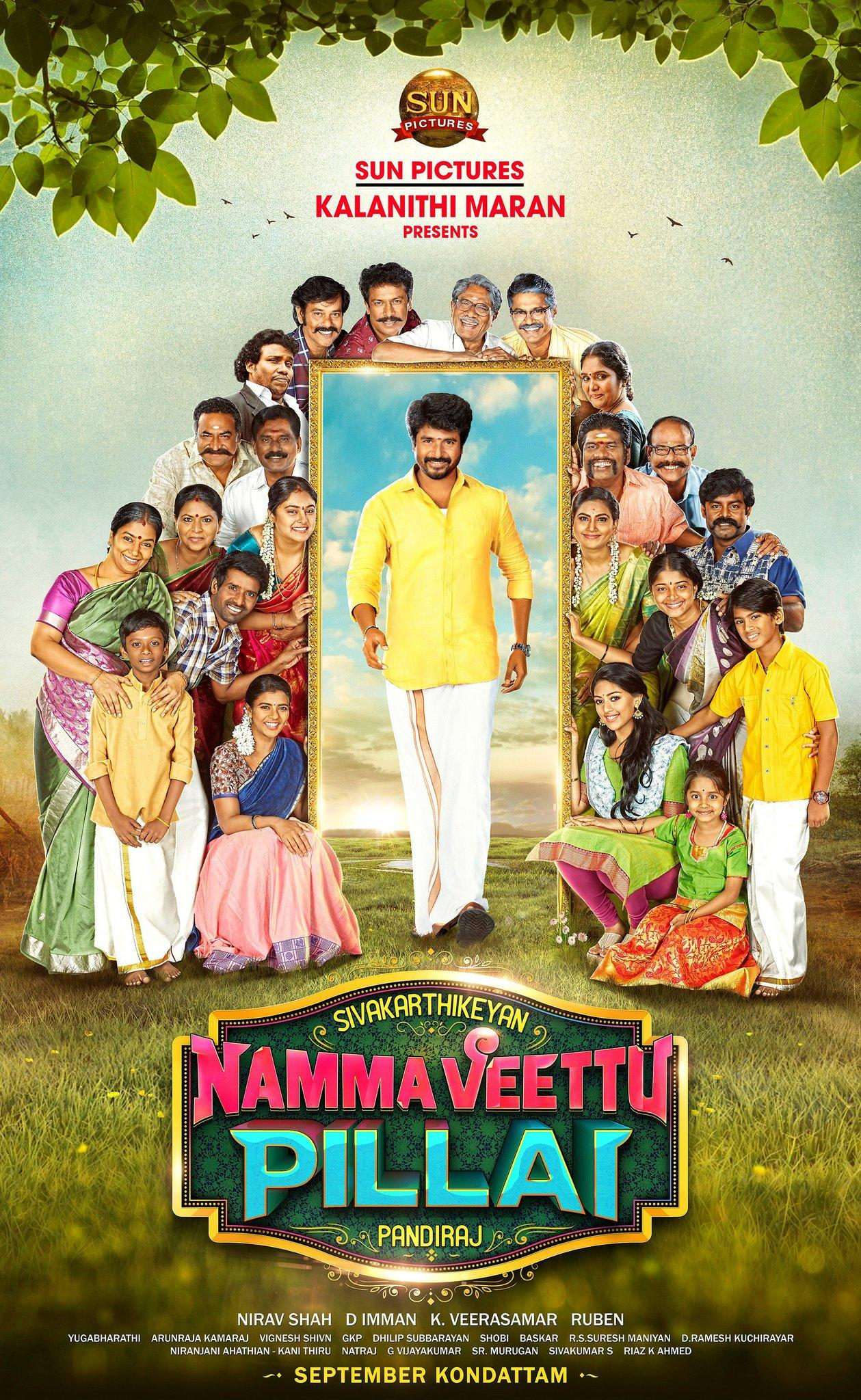 Namma Veettu Pillai Picture Gallery