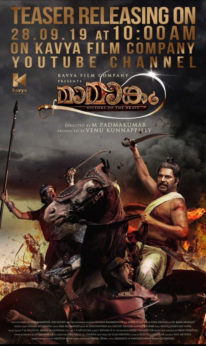 Mamangam Picture Gallery