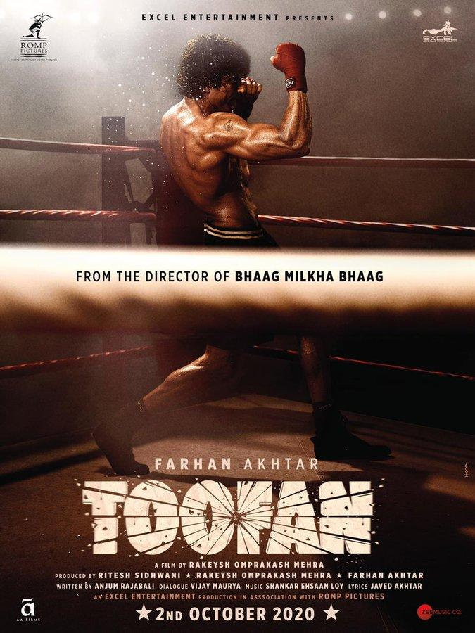 Toofan Picture Gallery