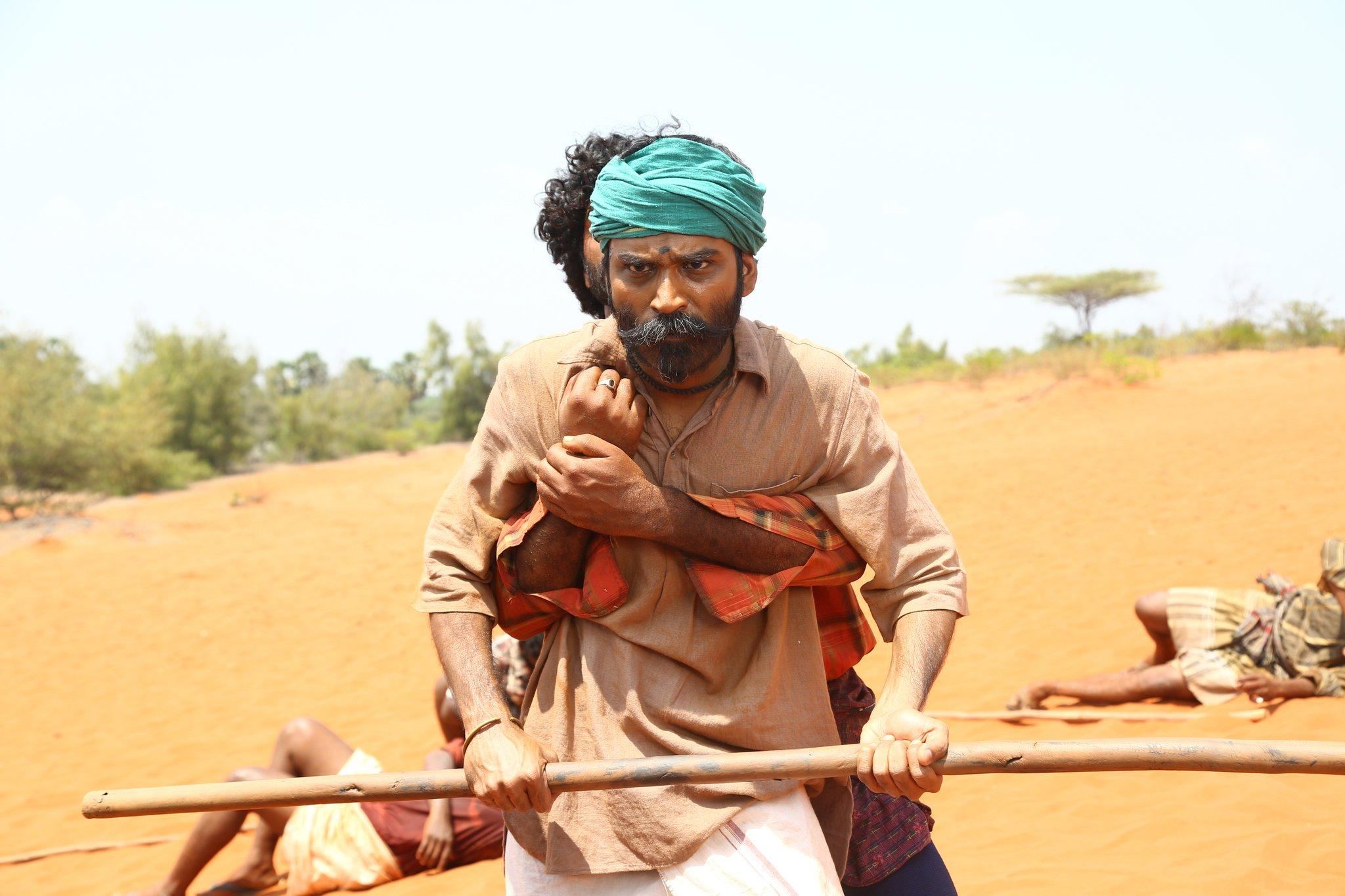 Asuran Picture Gallery