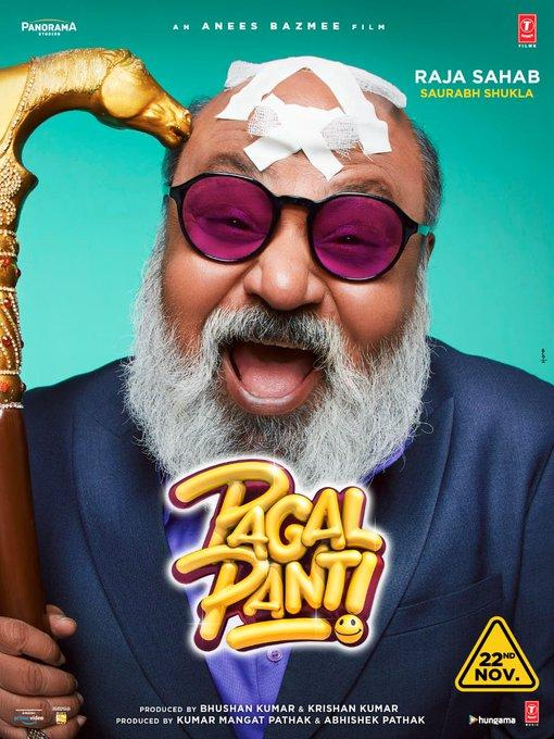 Pagalpanti Picture Gallery