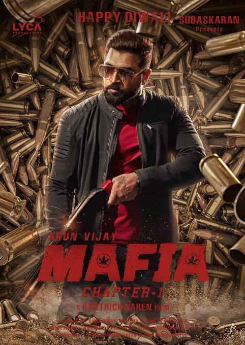 Mafia Picture Gallery