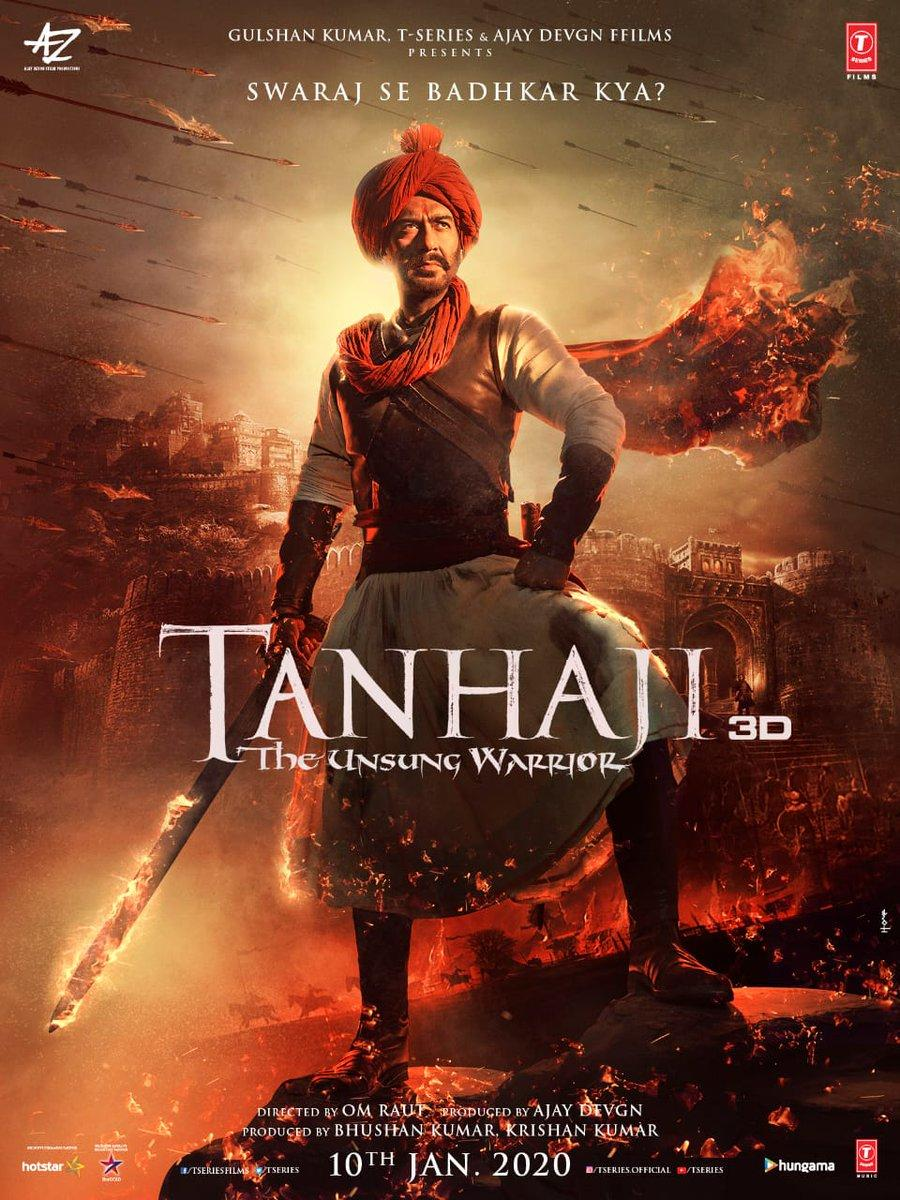 Tanhaji Picture Gallery