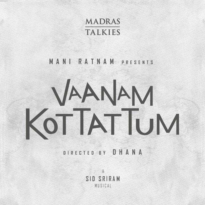 Vaanam Kottattum Picture Gallery