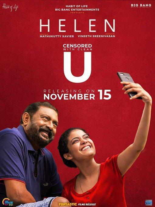 Helen Picture Gallery