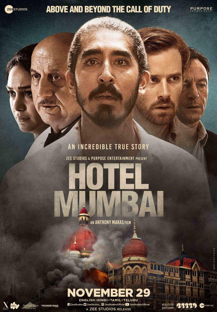 Hotel Mumbai Picture Gallery
