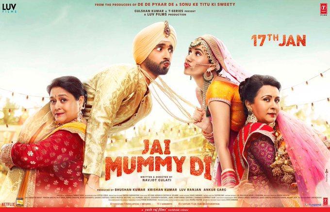 Jai Mummy Di Picture Gallery