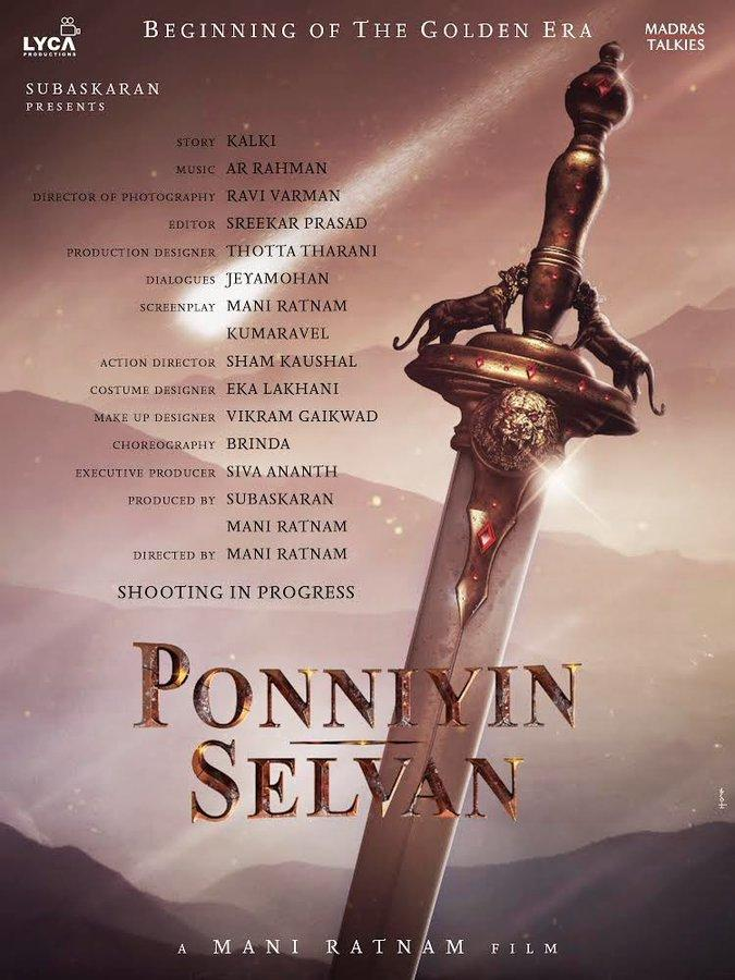 Ponniyin Selvan Picture Gallery