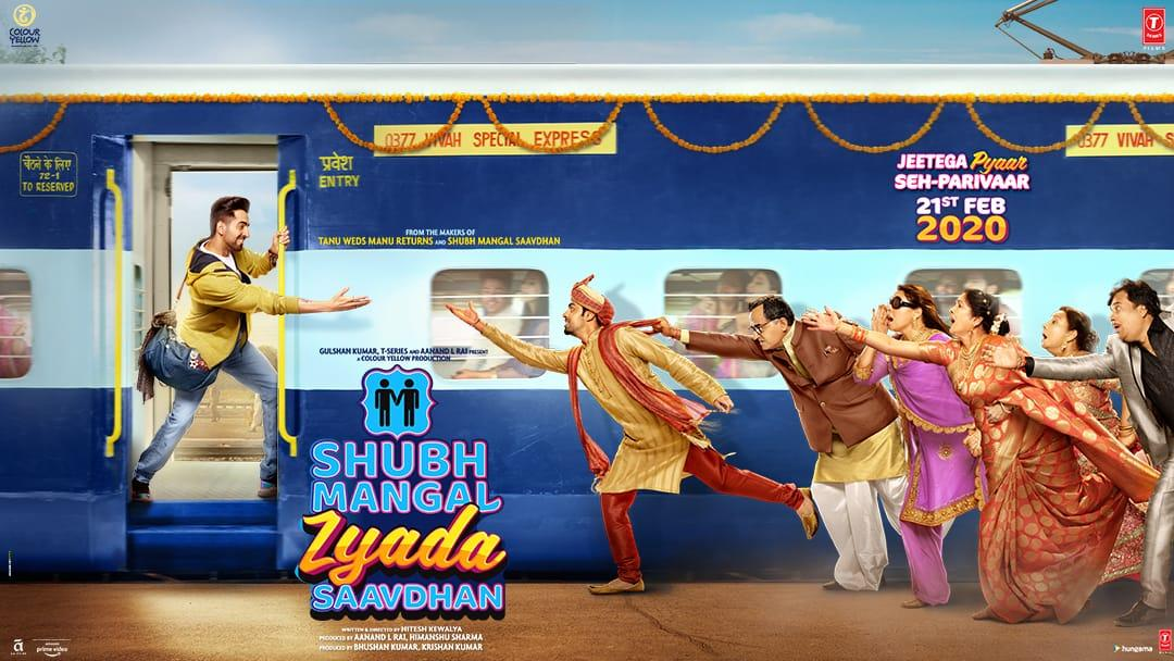 Shubh Mangal Zyada Saavdhan Picture Gallery