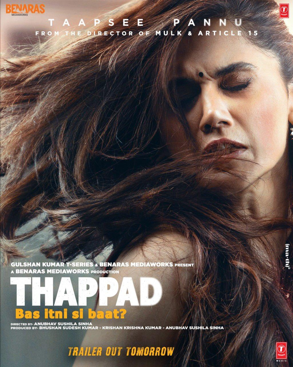 Thappad Picture Gallery