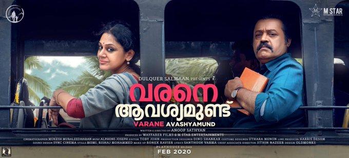 Varane Aavashyamund Picture Gallery