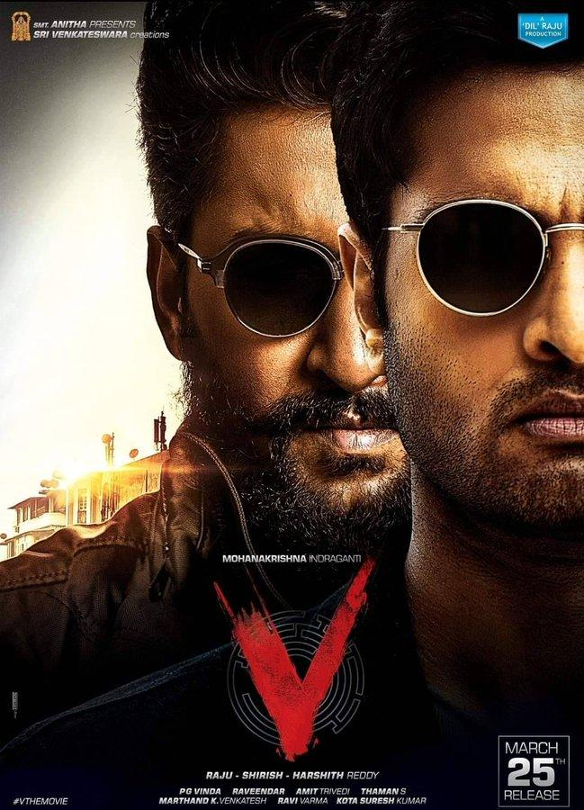 V The Movie Picture Gallery