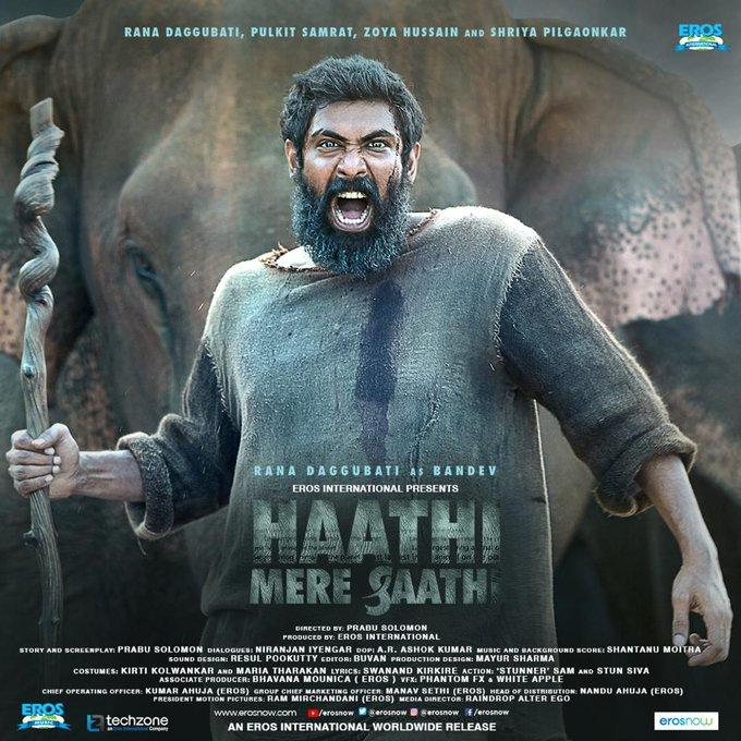 Haathi Mere Saathi Picture Gallery