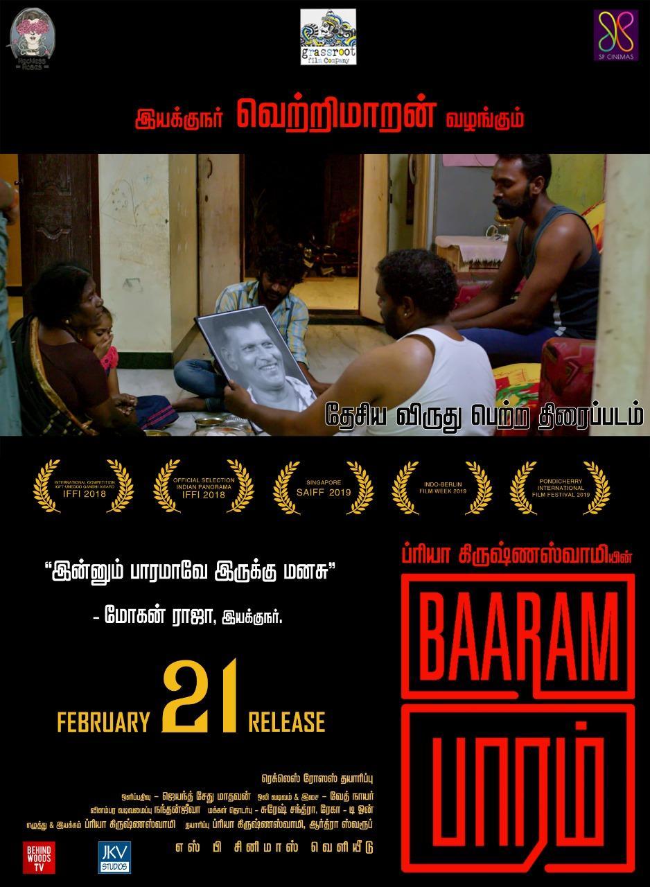 Baaram Picture Gallery