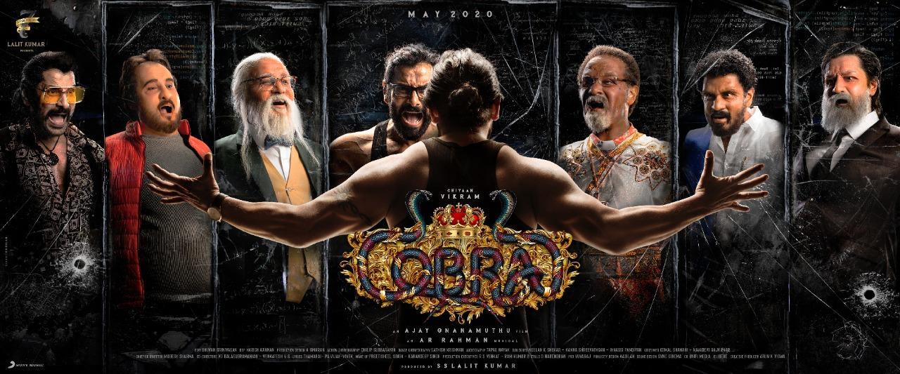 Cobra Picture Gallery