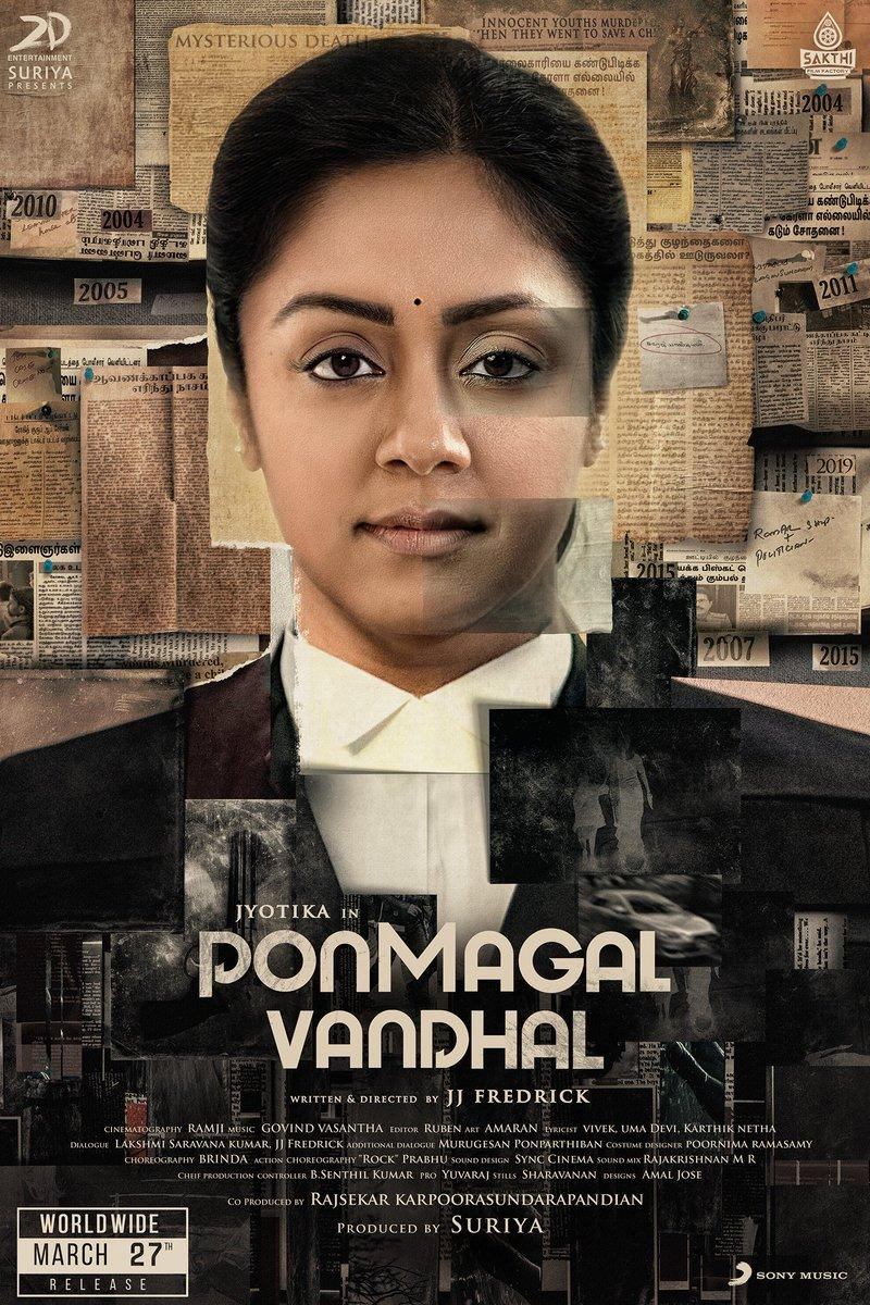 Ponmagal Vandhal Picture Gallery