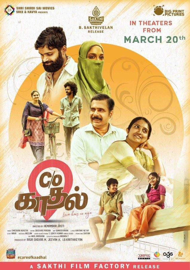 C/o Kadhal Picture Gallery