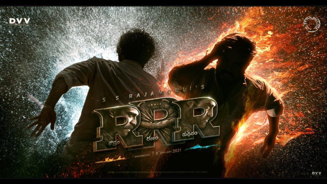 Rrr (roudram Ranam Rudhiram) Picture Gallery