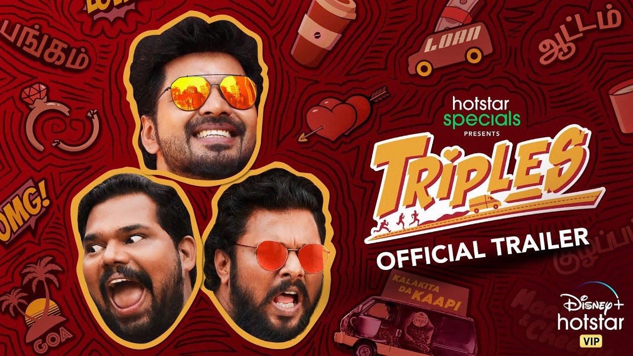 Triples Picture Gallery