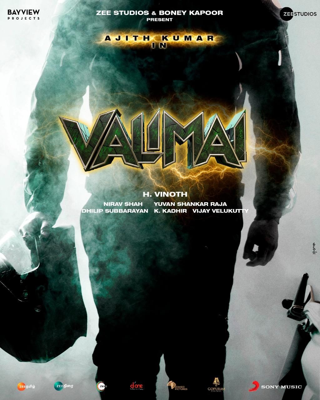 Valimai Picture Gallery