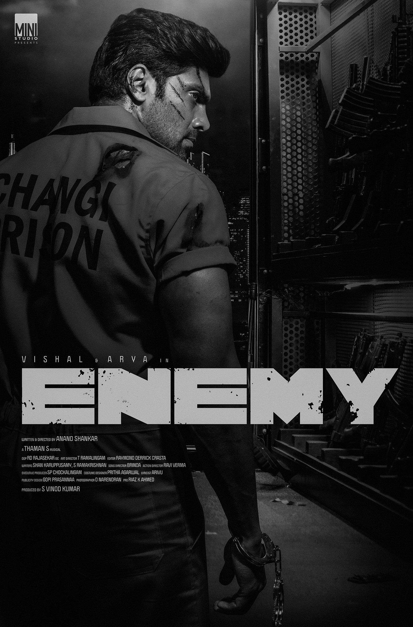 Enemy Picture Gallery