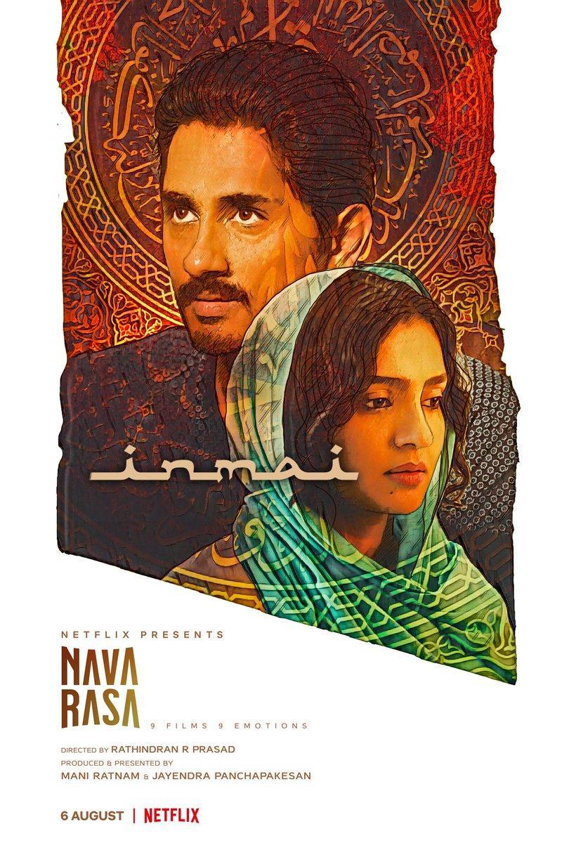 Navarasa Picture Gallery