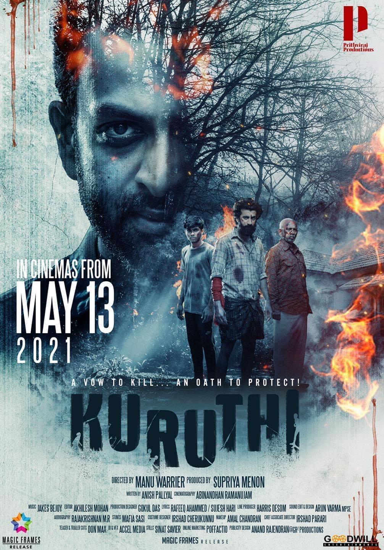 Kuruthi Picture Gallery