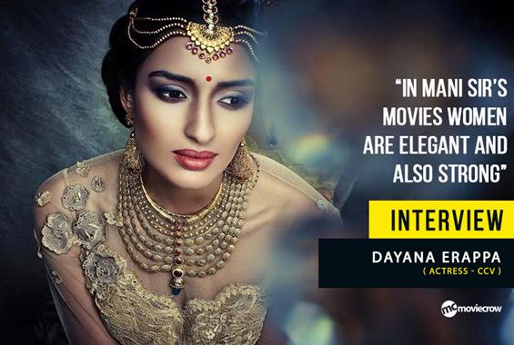 Dayana Erappa interview - Interview image