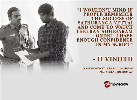 H Vinod Interview - Interview image