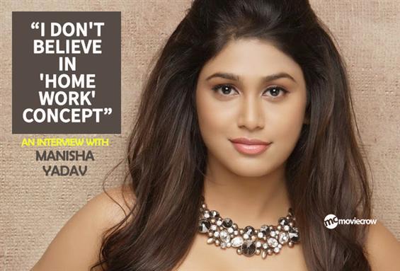 Manisha Yadav Interview - Interview image