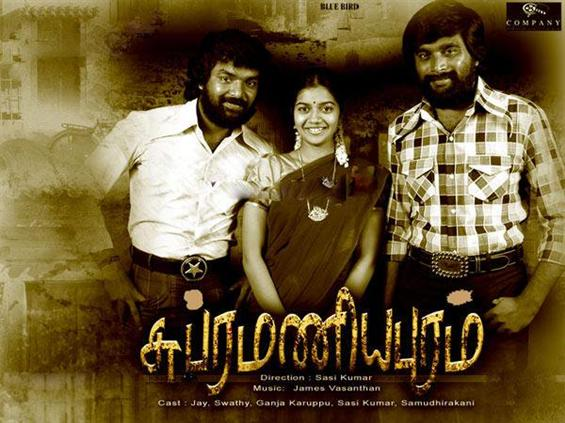 10 years of Subramaniyapuram: The film that made Sasikumar a household name!