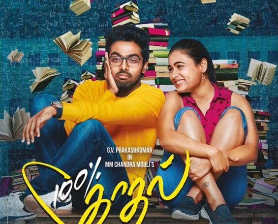 100% Kadhal Songs - Music Review