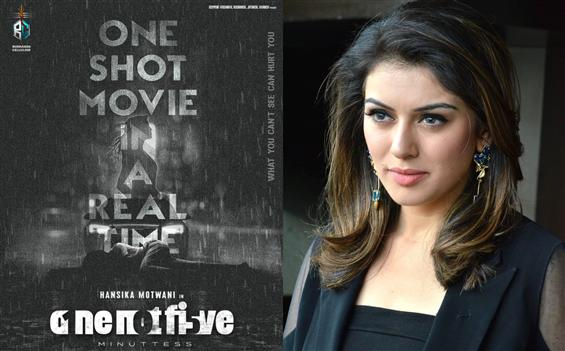 105 Minutes: Hansika begins shooting for next in T...