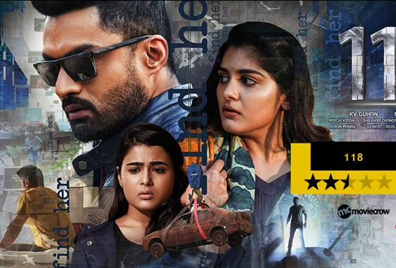 118 Movie Review - Dream Away to Justice and Glory