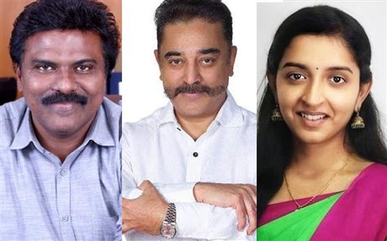 2 more members quit Kamal Haasan's Makkal Needhi M...