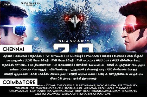 2.0 3D Teaser to be screened in 100+ theatre screens across Tamil Nadu!