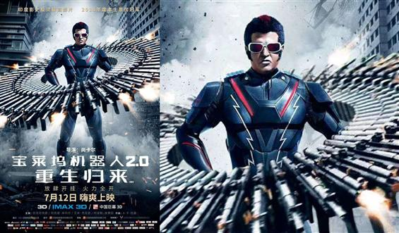 """2.0 to release in China as """"Bollywood Robot 2.0: Resurgence"""" : Release date announced!"""