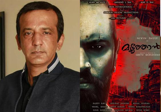 3 Bollywood actors for Moothon: