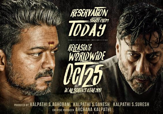 4000 Screens, Rs. 200 Cr. business: Bigil gears up for a grand Diwali!