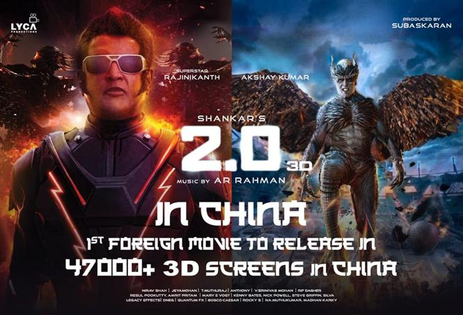 56000 Screens for 2.0 in China: Becomes first 3D foreign film to have the widest release!