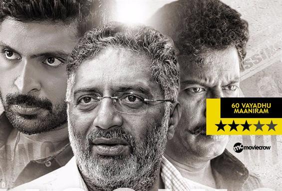 60 Vayathu Maaniram Review - A heartwarming plot and Prakash Raj in fine form!