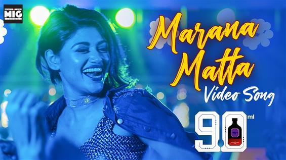 90 ML: Marana Matta Video Song starring Oviya