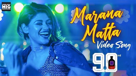 90 ML: Marana Matta Video Song starring Oviya