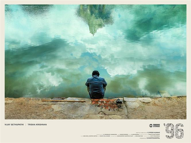 96 First Look Poster Released