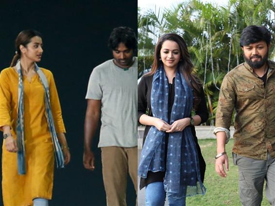 96 Kannada remake stills starring Bhavana, Ganesh go viral