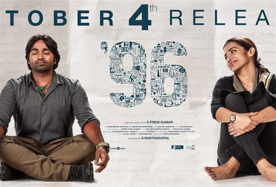 96 Release date confirmed! Vijay Sethupathi, Trisha starrer to be remade in Telugu!
