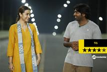 96 Review - Superlative performance from the lead pair in a poetic romance! Image